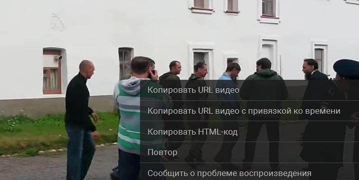 Clip2net_Strelkov2.png