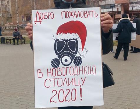 Выбросы от предприятий в Рязани лишили горожан чистого воздуха