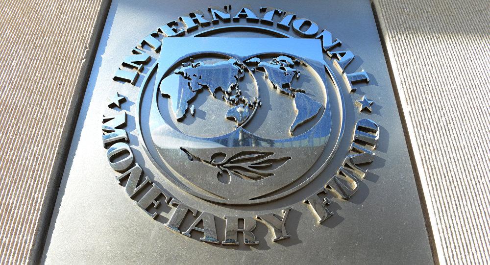 Мы живем по правилам МВФ (Адский Советник)