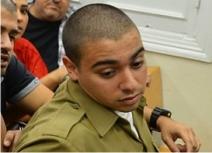 Израильского солдата расстрелявшего безоружного раненного палестинца отпустили домой на праздники (Владимир Маслов)