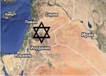 Юг Сирии отдадут под протекторат Израиля? (Владимир Маслов)