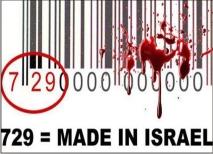 Как принудить Израиль к миру? (Владимир Маслов)