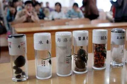 КНР производит наибольшее количество синтетического наркотика в мире (Evpraxia)