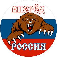 Почему Россия и дальше будет укрепляться в статусе супердержавы? (brekotin)