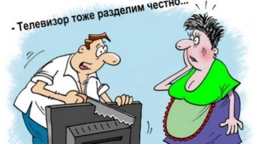 Территории, это пассив. Поэтому России нет смысла кого - то присоединять / завоевывать. (brekotin)
