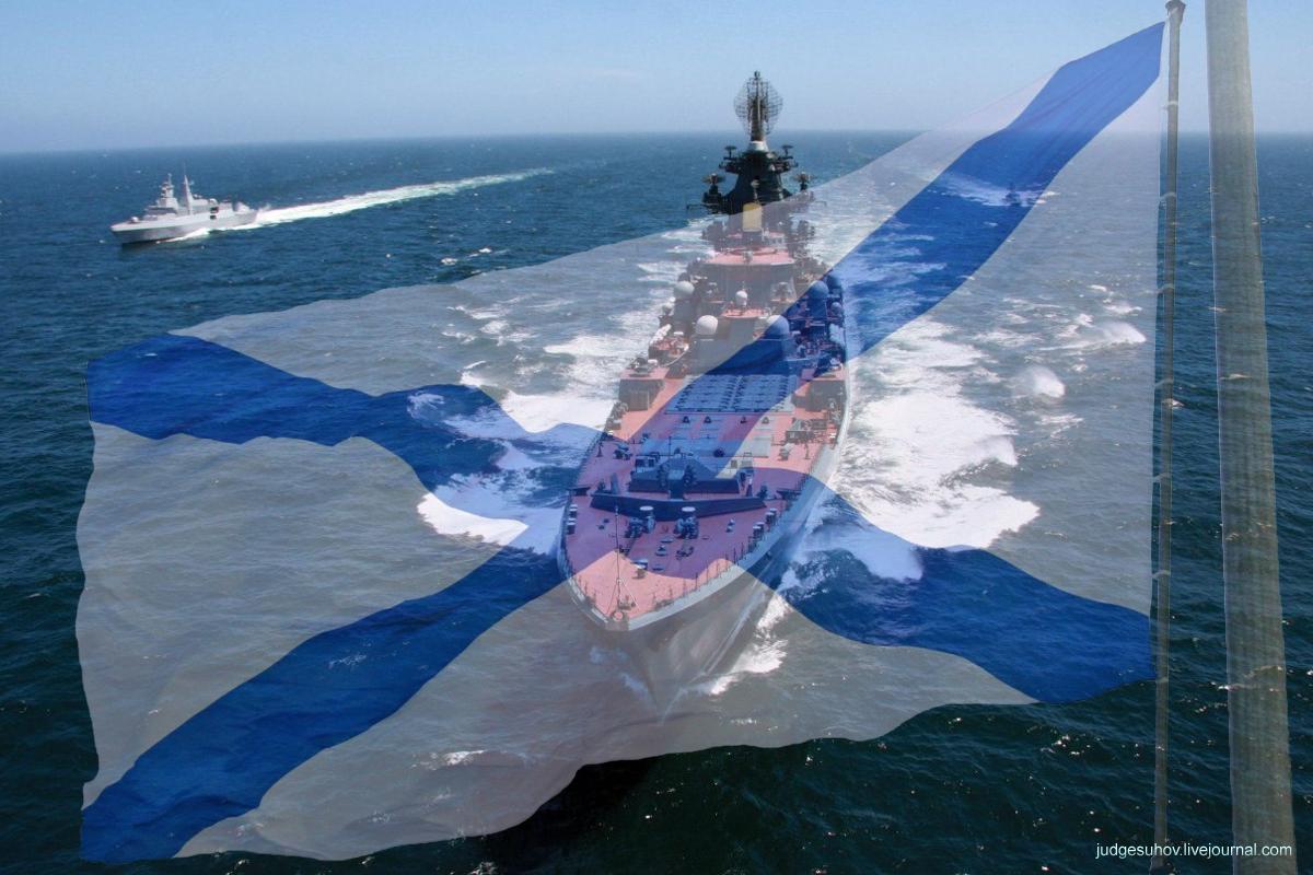 О флотском оборонзаказе до 2020. Освоим? (Судья Сухов)