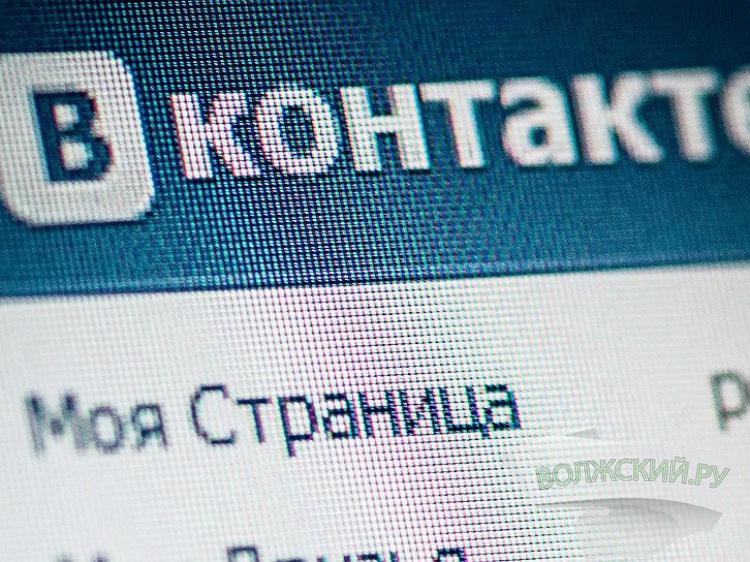Украинский след в русских группах самоубийц (Судья Сухов)