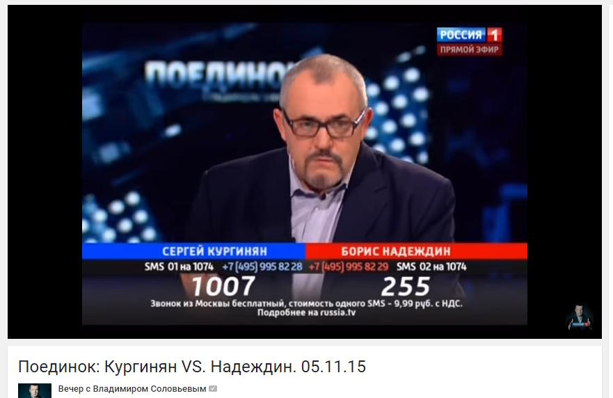 Сказ о том, как «офицер из РВСН» облажался на ТВ (пятничное) (Судья Сухов)