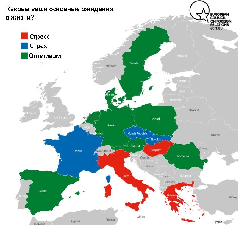 Если завтра война Россия vs США, за кого будут страны ЕС?