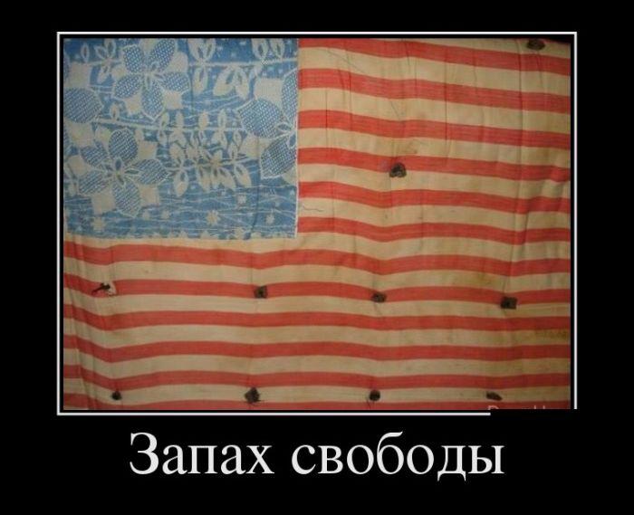 Россия сша прикольные картинки, для почтовых