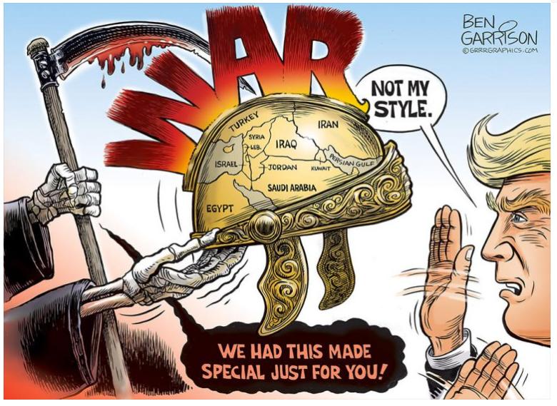 Разрушитель миропорядка (GORA)