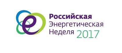Путин на форуме «Российская энергетическая неделя» (видео + стенограмма) (Lumiminc)