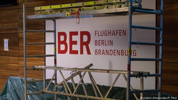 Эльдар Муртазин: Аэропорт Берлин Бранденбург — катастрофа ценой 6 миллиардов евро (Тояма Токанава)