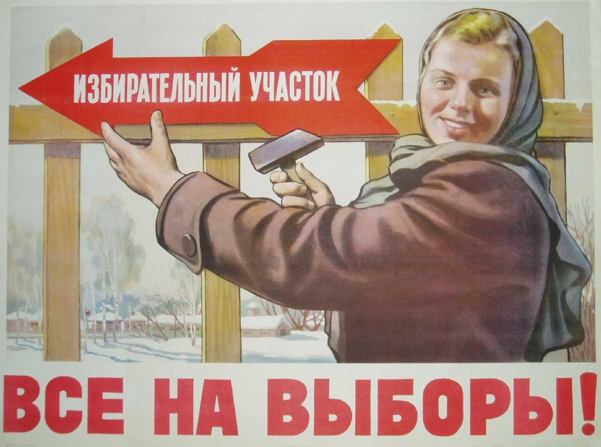 Выборы Путина. Будем ждать пока мимо проплывет труп врага (Тояма Токанава)