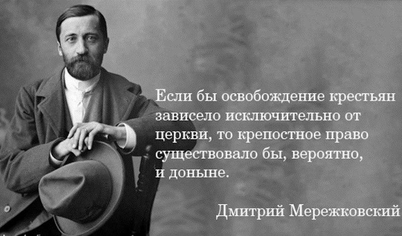 РПЦ,как основной эксплуататор (Юрий ЕВРАЗ)