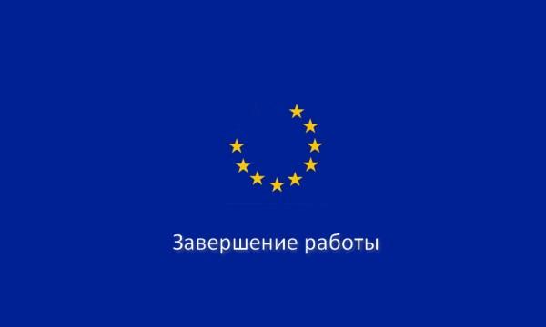 Европейский суд: с марта 2016 года, крестить младенцев является преступлением (sergeyussr)