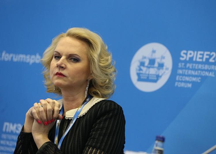 Голикова: банки потеряли 75% выделенных государством денег (_nemarksist)