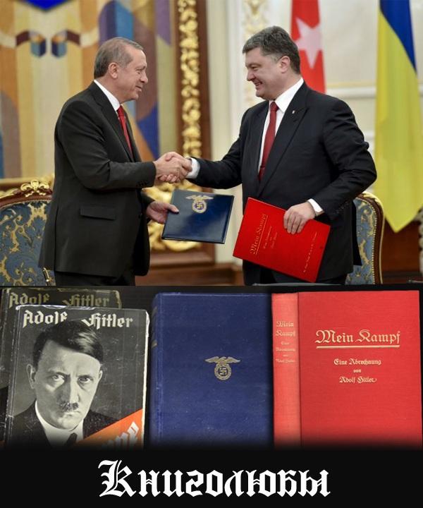 """В Европе планируют переиздать книгу Гитлера """"Mein Kampf"""" (zach2)"""