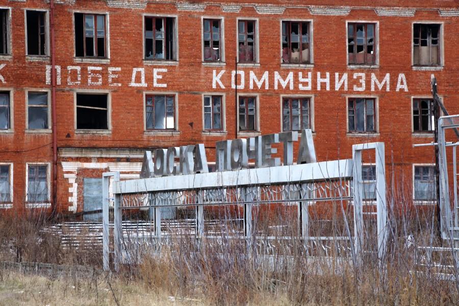 Экономические проблемы и угасание позднего СССР. Без прикрас. (Смешинка)