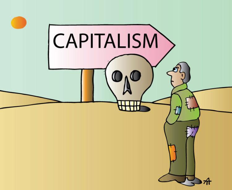 Капитализм против человека: Платная медицина (Смешинка)