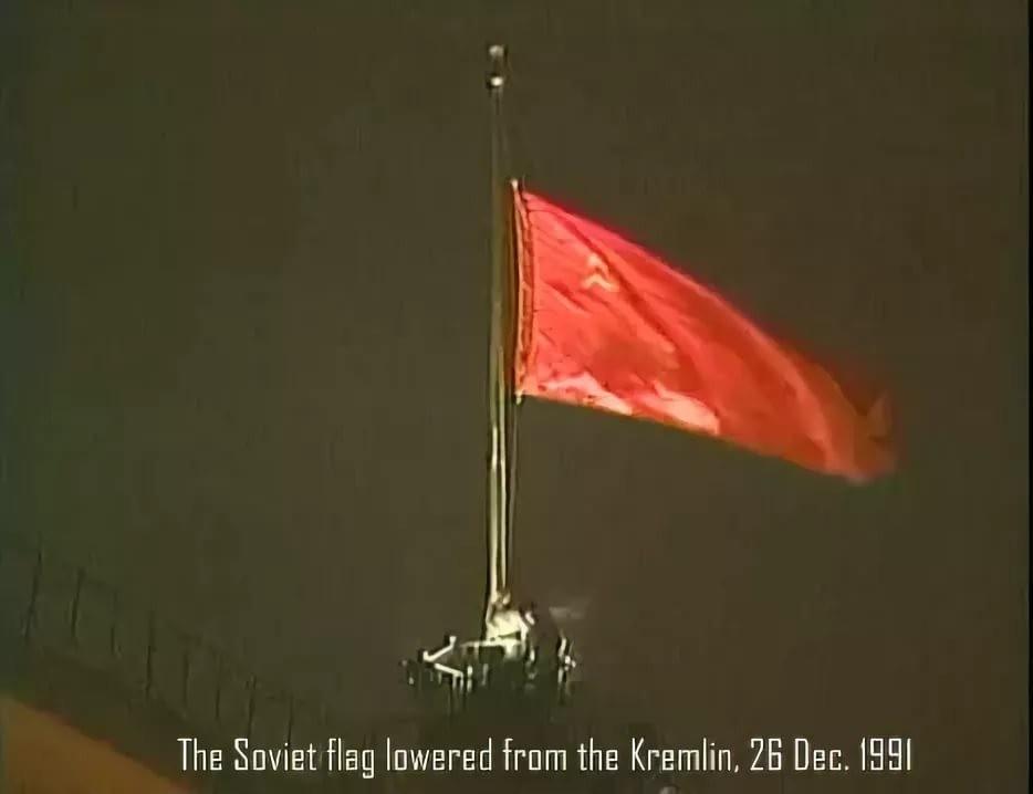 Государственный социализм СССР, как догоняющий капитализм (Смешинка)