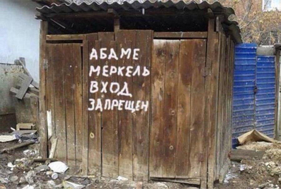 "Патриотизм ""по-русски"" (Смешинка)"