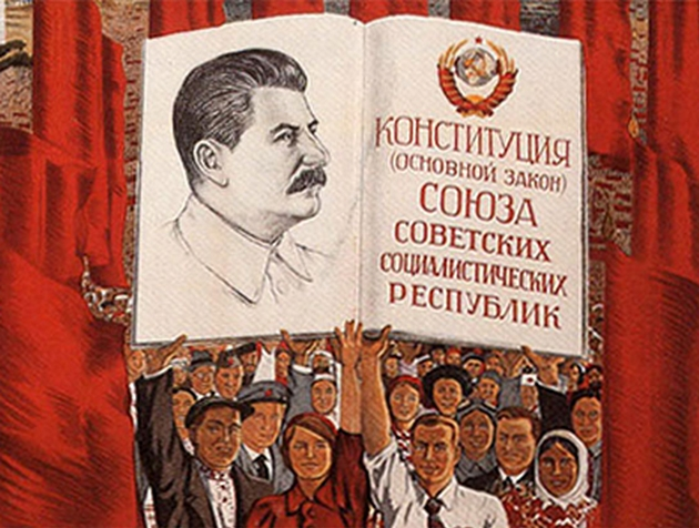 Надгробие на могиле диктатуры пролетариата (Смешинка)