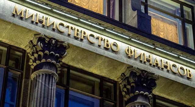 Зачем Минфин России берёт в долг при профицитном бюджете? (Shoroh1)
