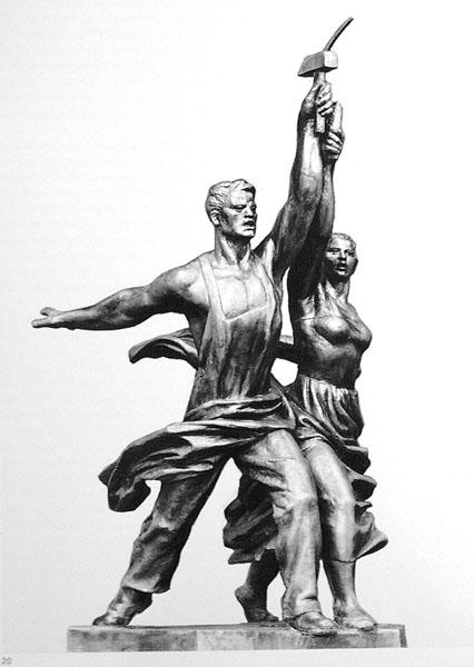 """Ф. Энгельс """"Принципы коммунизма"""" или 170 лет спустя (klk)"""
