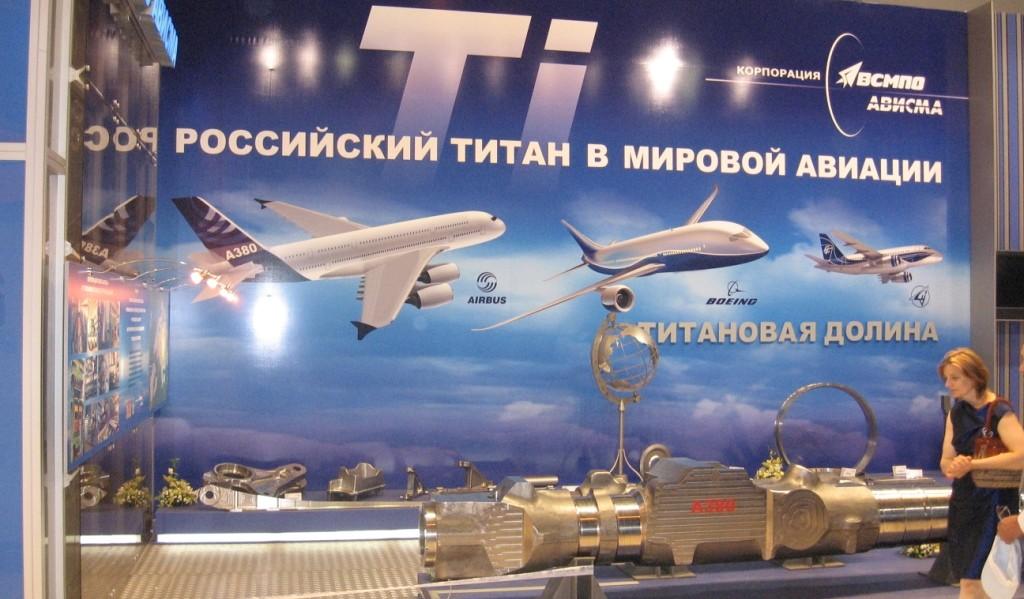 Обработкатитановых штамповок для Boeing переезжает в Россию (skif-99)