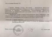 Доплата к пенсии: Герою России- 21 т. Депутату региональной думы- 187 000 рублей (skif-99)