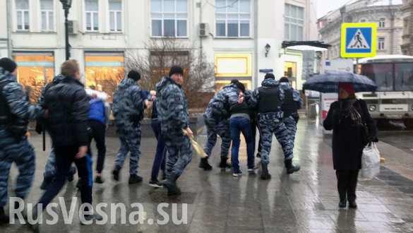 Недоумки стопхамовцы были задержаны в центре Москвы (МИР)