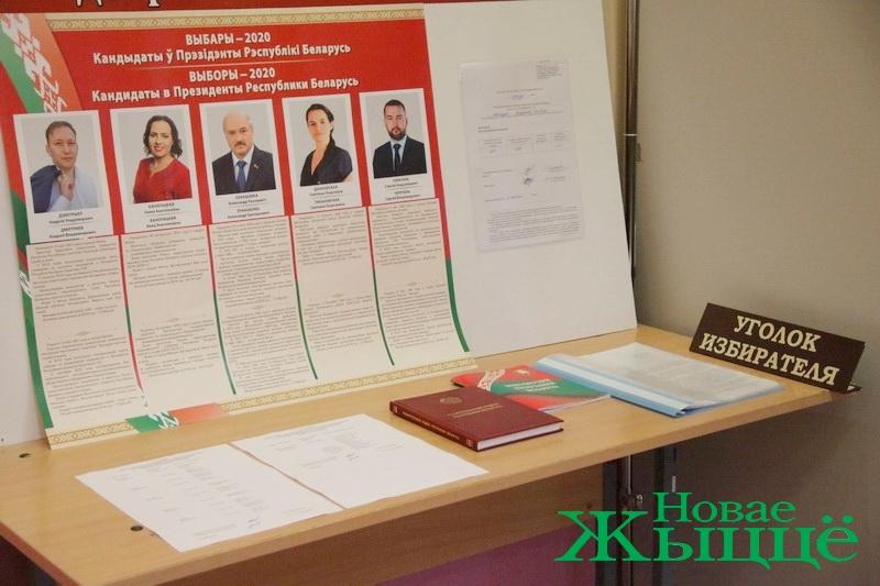 Два «победителя» в Белоруссии — это к драке (perehvat)