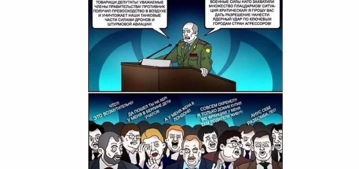 Александр Перлин. Злобно об элитах (Riperbahn)