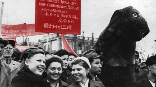 Сталинизм по-японски. История Южного Сахалина (Riperbahn)