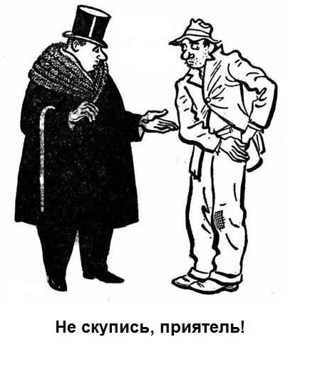 Третий пенсионный провал (Александр Хуршудов)