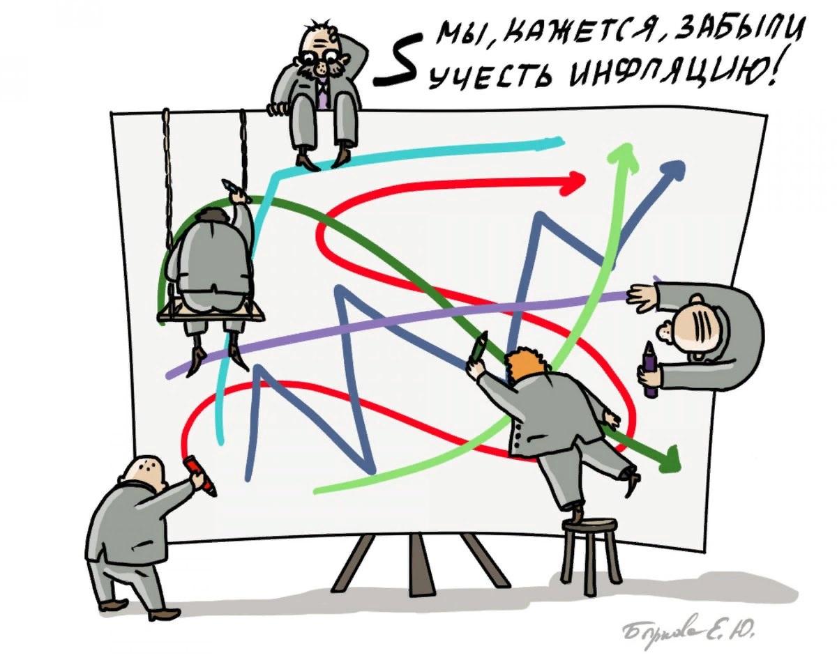 Про ежа и ужа... или чем грозит России налоговый маневр (Александр Хуршудов)