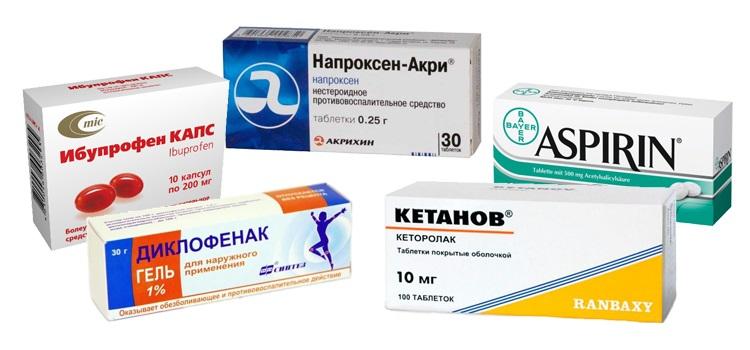 Как оболгали аспирин (Александр Хуршудов)
