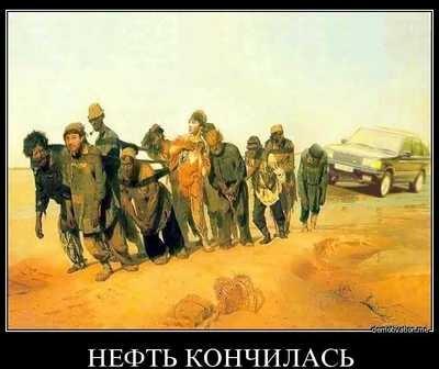 Нет смысла опасаться пика добычи нефти (Александр Хуршудов)