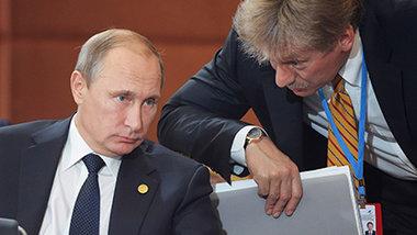 Ударят по России попадут по... Путину (AVAAR)