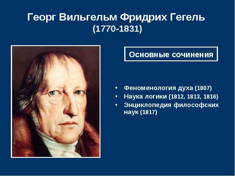 pdf Delphi