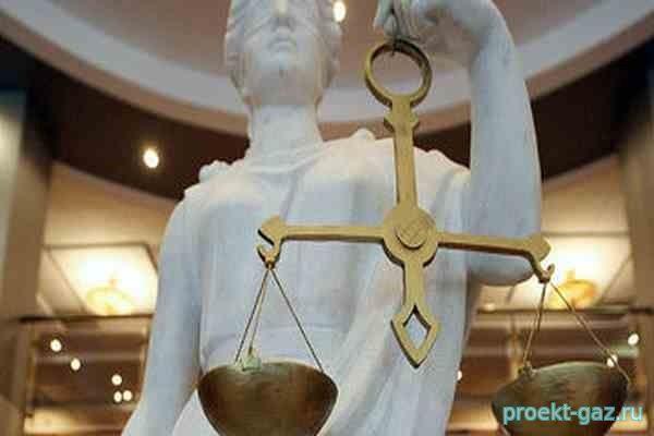 Суд по поводу взыскания штрафа с «Газпрома» на Украине отложен (Газовик)
