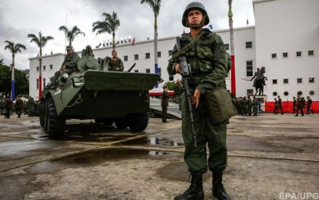 Минобороны Венесуэлы: В Каракасе схвачены мятежные военные (Postulat)