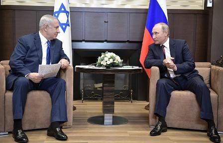 Нетаньяху рассказал, что Путин подарил ему в Сочи экземпляр первого издания Танаха (Postulat)