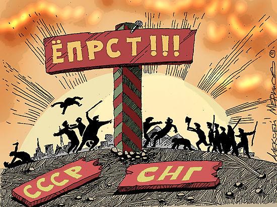 СССР. Почему End не получился Happy? (Сергей Васильев)