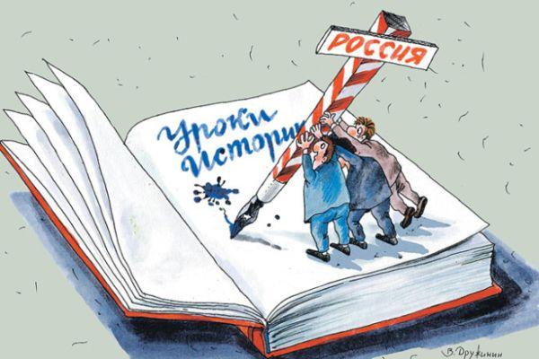 Неудобные вопросы историкам (Сергей Васильев)