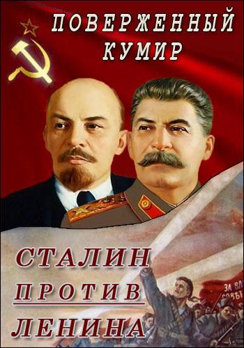 Разгром ленинской гвардии в цифрах и отзывах современников (Сергей Васильев)