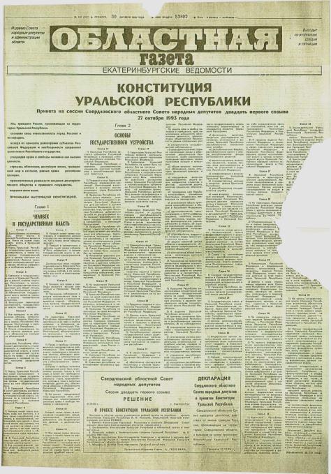 Национал-сепаратизм и федерализация как стратегия уничтожения России (a.zaikin1985)
