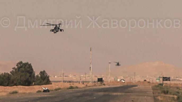 Вертолёты ВКС РФ Ми-24 и Ми-8 над Пальмирой