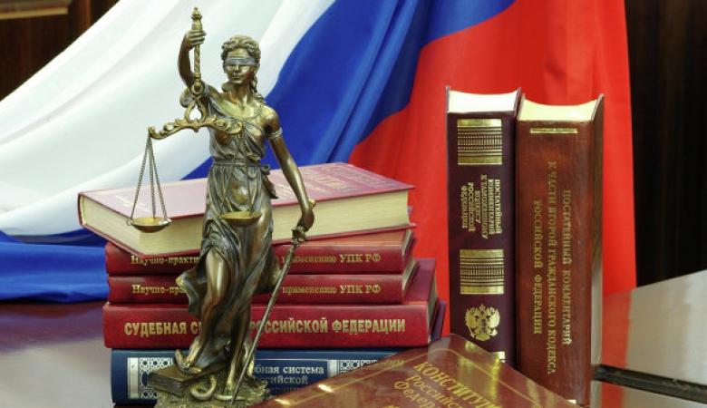 Российский суд не любит экспертов (Руслан Осташко)